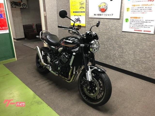 カワサキ Z900RS ワンオーナー フェンダーレス 社外マフラーの画像(広島県