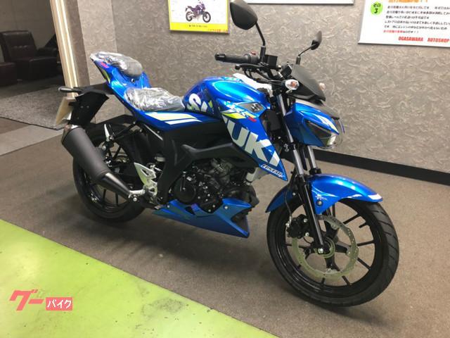 スズキ GSX-S125の画像(広島県