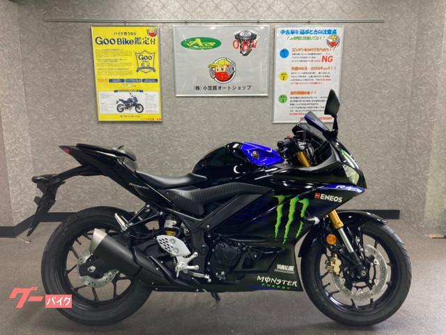 YZF−R25 スペシャルエディション ワンオーナー モンスターカラー