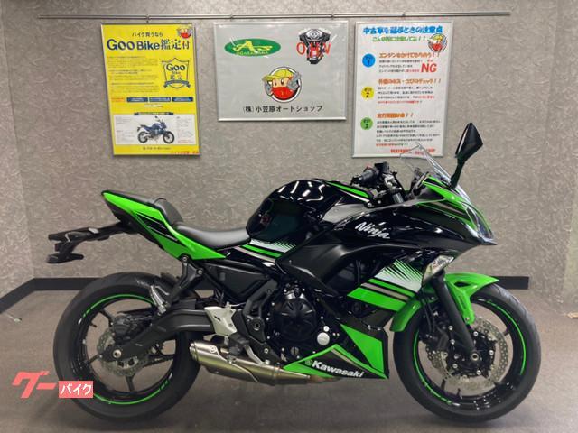 Ninja 650 KRT ABS ETC ワンオーナー