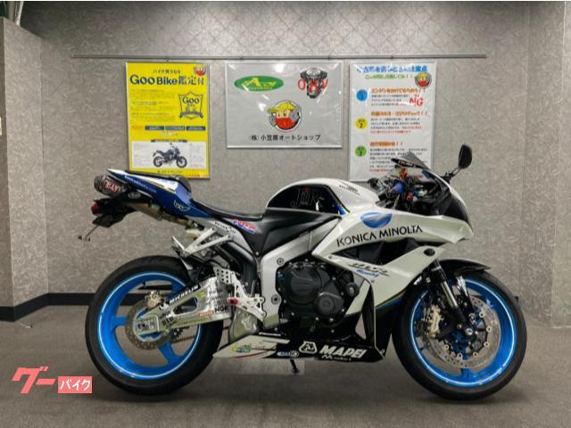 CBR600RR−SP ヨシムラマフラー コニカミノルタカラー