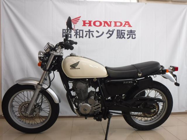 ホンダ CB223Sの画像(岡山県
