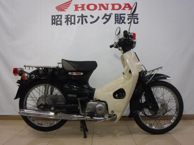 ホンダ スーパーカブ90DXの画像(岡山県