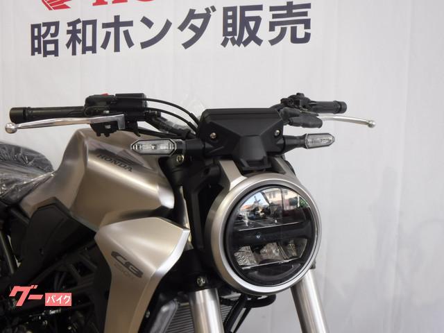 ホンダ CB250Rの画像(岡山県