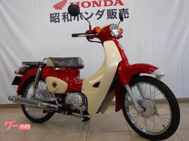 ホンダ スーパーカブ50 60周年アニバーサリーモデルの画像(岡山県