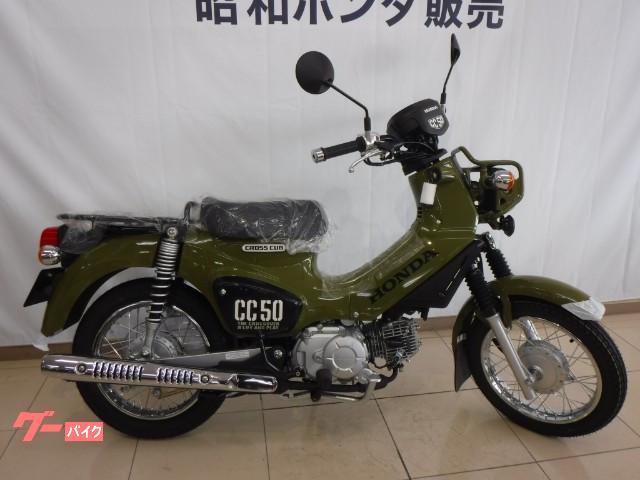 ホンダ クロスカブ50 日本製 LEDヘッドライトの画像(岡山県