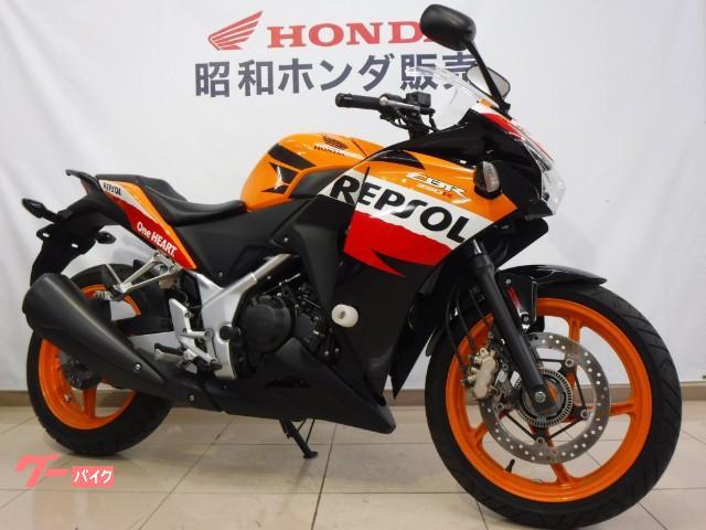 CBR250R ABS スペシャルエディション レプソル Repsol Honda Team スキッドパッド