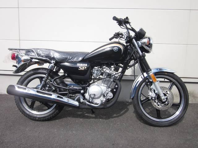 ヤマハ YB125SPの画像(岡山県