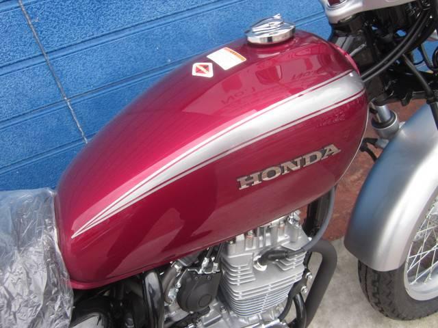 ホンダ CB223S 最終モデルの画像(岡山県