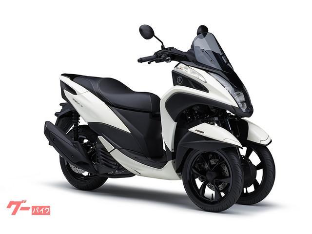 トリシティ ABS 2019年モデル