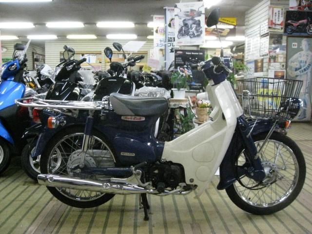 ホンダ プレスカブの画像(岡山県