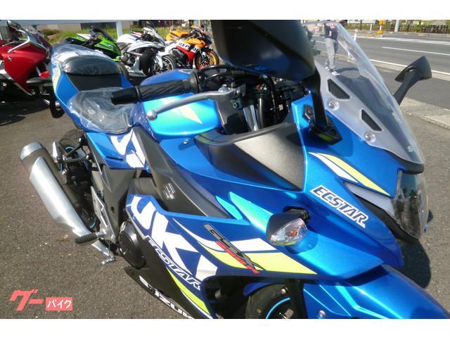 スズキ GSX250R 2019モデル モトGPカラーの画像(岡山県
