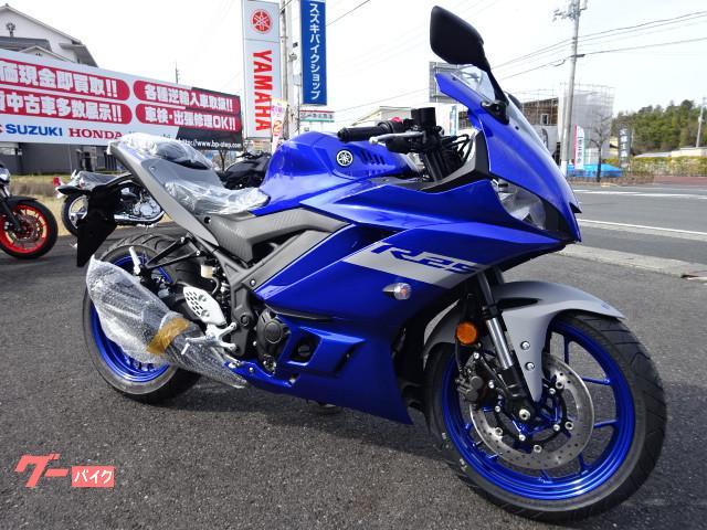ヤマハ YZF-R25  2020モデルの画像(岡山県