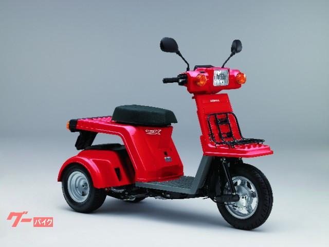 ジャイロXベーシック 国内生産モデル インジェクション 新車