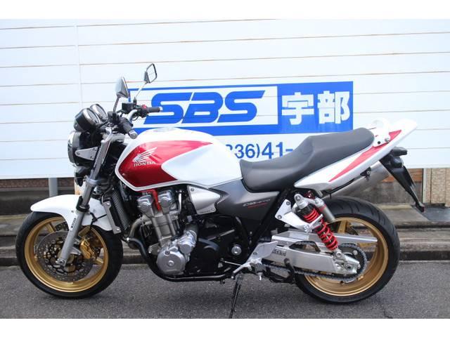 ホンダ CB1300Super Four ABSの画像(山口県