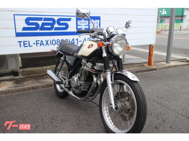 ホンダ GB250クラブマン 最終型の画像(山口県