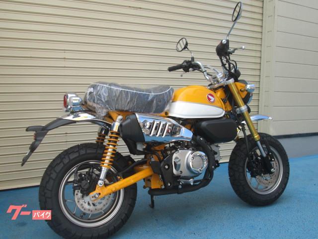 ホンダ モンキー125 最新モデル ヘルメット付の画像(山口県