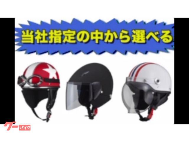 ヤマハ JOG 最新モデル ヘルメット付の画像(山口県