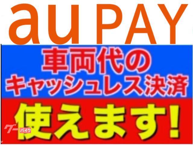ヤマハ ビーノ 最新モデル ヘルメット付の画像(山口県