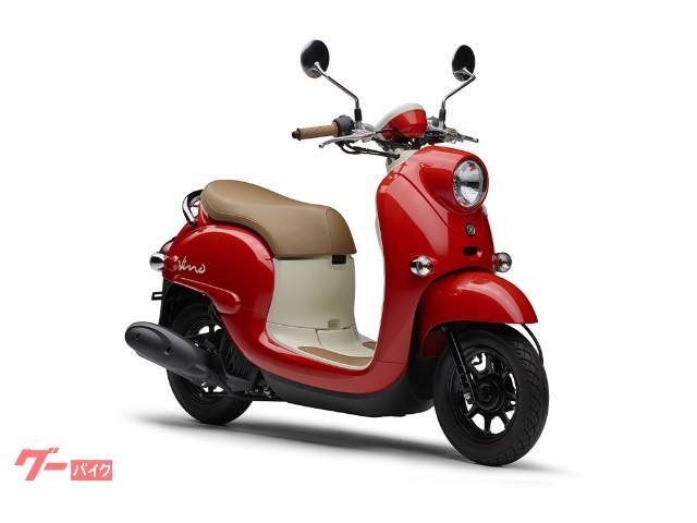 ビーノ 最新2021年モデル NEWカラー ヘルメット付