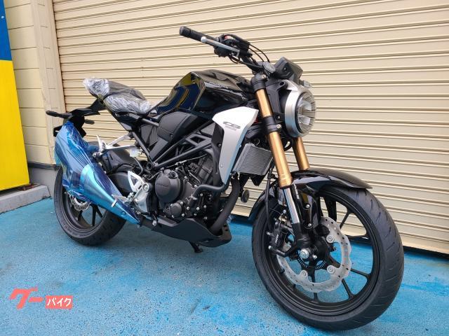 CB250RABS  最新2021年モデル