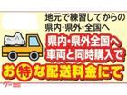 ホンダ CT125ハンターカブ 最新モデルの画像(山口県