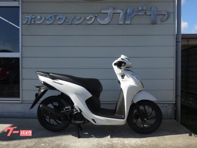 Dio110 2021年モデル