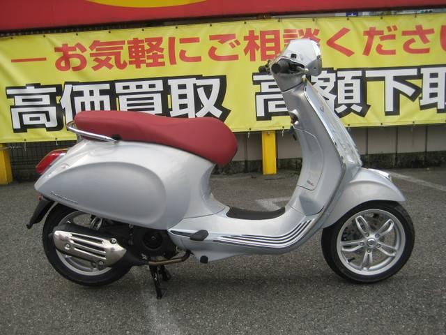 VESPA プリマベーラ125ABSの画像(広島県