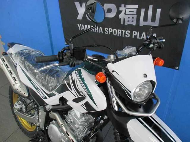 ヤマハ セロー250の画像(広島県
