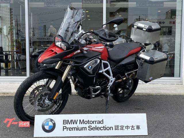 F800GSアドベンチャー 2017年モデル アルミ3点パニア LEDフォグ シュラウドガード ローダウン BMW認定中古車