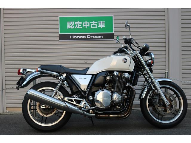 ホンダ CB1100 ABSの画像(広島県