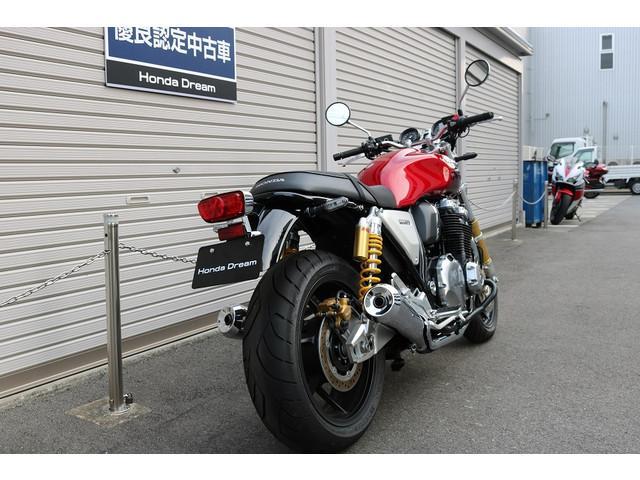 ホンダ CB1100RSの画像(広島県