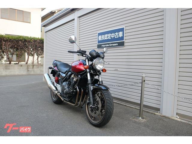 ホンダ CB400Super Four VTEC Revo ABS SPLの画像(広島県