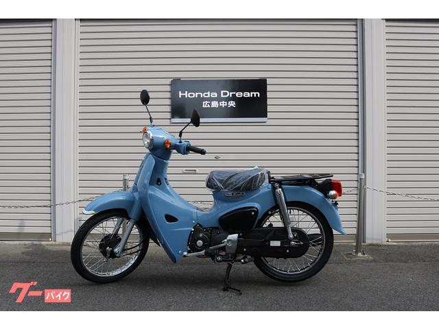 ホンダ スーパーカブ110 ストリートの画像(広島県
