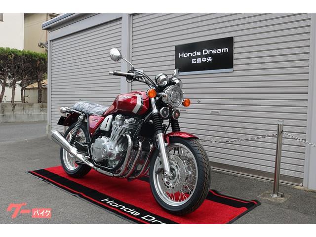 ホンダ CB1100EX 2019年モデルの画像(広島県