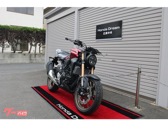 ホンダ CB250R 2019年モデルの画像(広島県