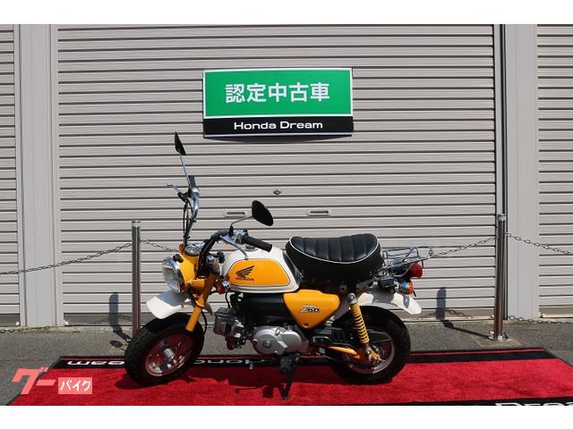ホンダ モンキー タケガワマフラー装備の画像(広島県