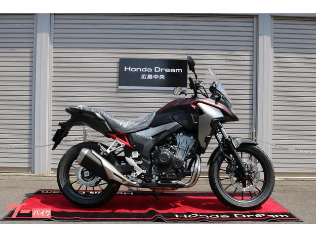 400X 2021年モデル