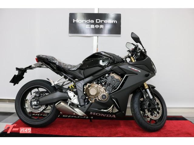 CBR650R 2021年モデル