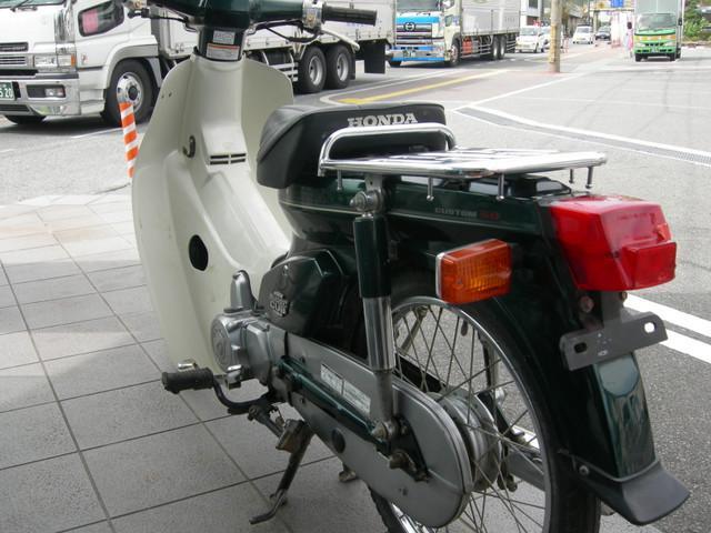 ホンダ スーパーカブ50カスタムの画像(岡山県