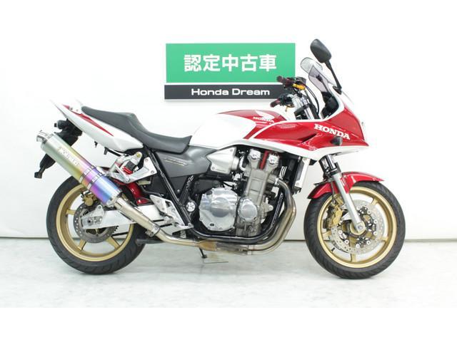 ホンダ CB1300Super ボルドールの画像(山口県