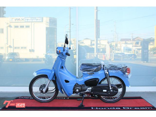 ホンダ スーパーカブ50ストリートの画像(山口県