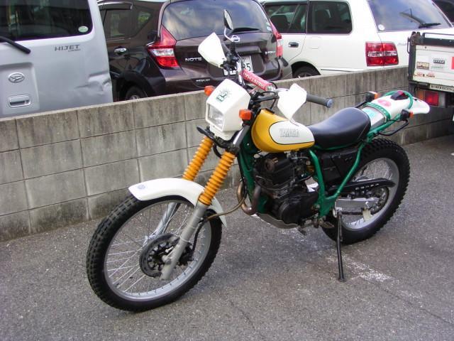 ヤマハ セロー225カスタムの画像(岡山県
