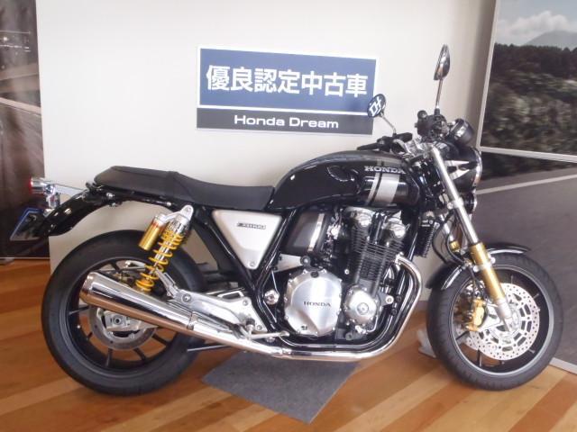 ホンダ CB1100RS DREAM優良認定中古車の画像(香川県