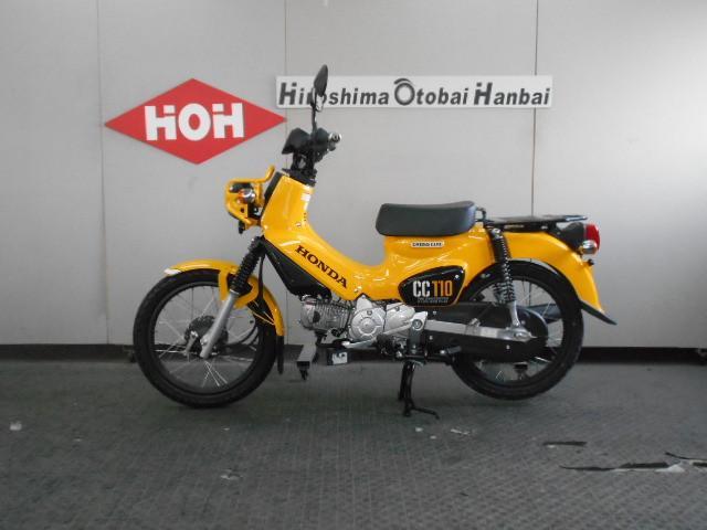ホンダ クロスカブ110 2018年モデルの画像(広島県