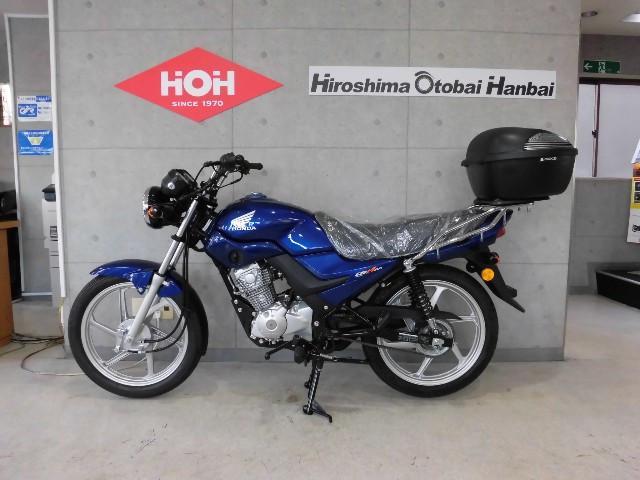 ホンダ CB MAN125 リアBOX付の画像(広島県