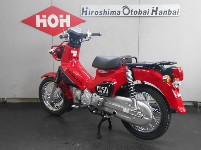 ホンダ クロスカブ50 新型の画像(広島県