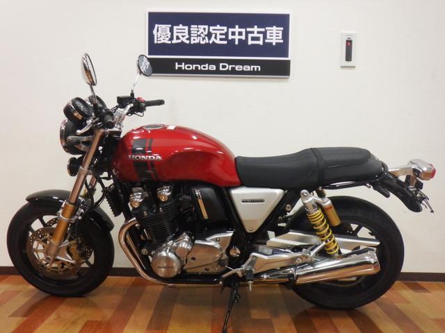 ホンダ CB1100RS DREAM優良認定中古車の画像(岡山県