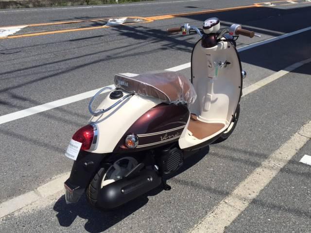 ヤマハ ビーノDX 新型の画像(広島県