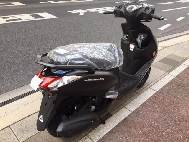 ヤマハ AXIS Zの画像(広島県
